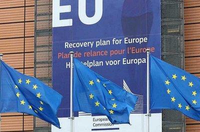 Fondos Europeos Next Generation