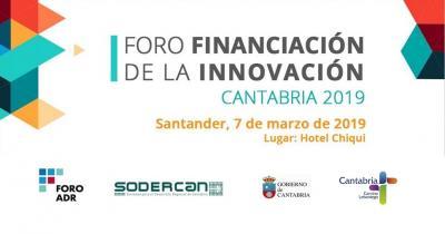 I Foro Financiación a la innovación, Santander 2019